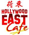 Hollywood East Cafe